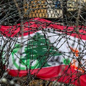 من يفك الطوق عن لبنان؟