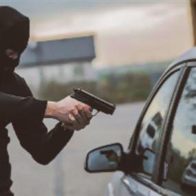 مطلوب يسلب ضابطاً سيارته!