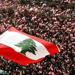 التحرير الثاني…