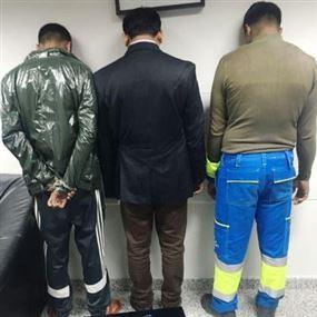 بالصورة: عمال تنظيفات يؤلفون عصابة للسرقة في مطار بيروت