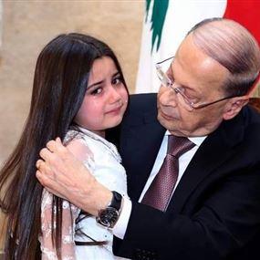 صرخة مواطن موجوع في رسالة مؤثرة الى الرئيس عون