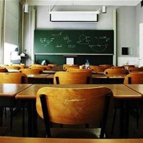 حمادة حظر الأنشطة الحزبية والسياسية في المدارس الرسمية