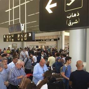رئيس مفرزة الاستقصاء في جهاز أمن المطار يخضع للتحقيق