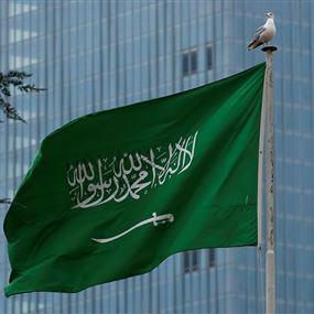 أوّل تعليق سعودي رسمي على تكليف الحريري