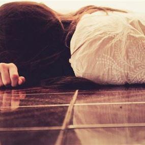في العقيبة.. حاولت الانتحار بتشطيب نفسها