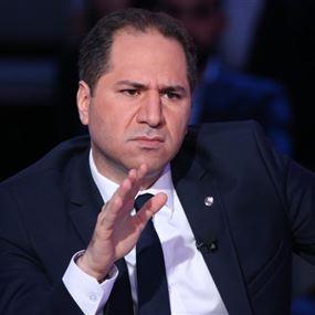 سامي الجميل: حكومة