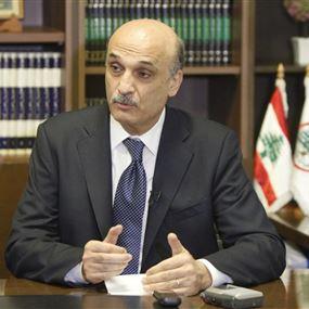 جعجع: أموال حزب الله لا تمرّ من خلال النظام المصرفي اللبناني
