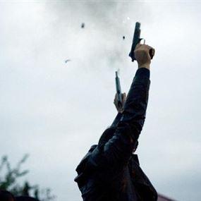"""أطلق النار على """"الغلا"""" وأحمد"""