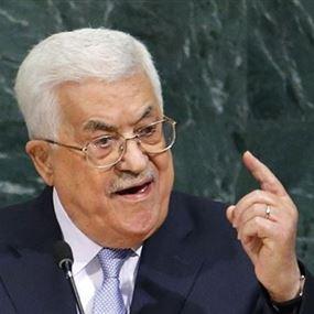 الرئيس الفلسطيني يعلن الحداد 3 أيام ويدعو إلى إضراب عام
