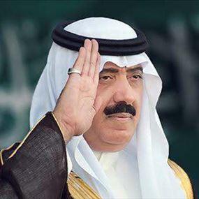 الإفراج عن الأمير السعودي متعب بن عبدالله