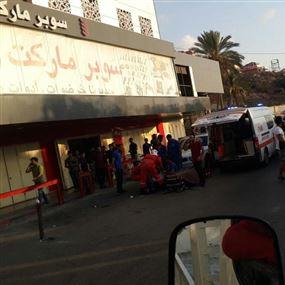 بالصور: اشتباك عنيف في سوبر ماركت رمال خلدة