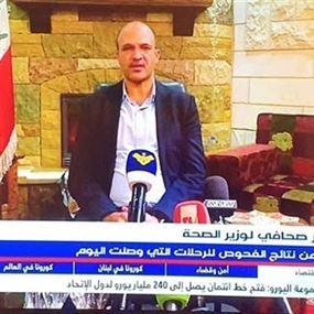 نجل وزير الصحة يردّ على السخرية: تربّينا على عزّة النفس...