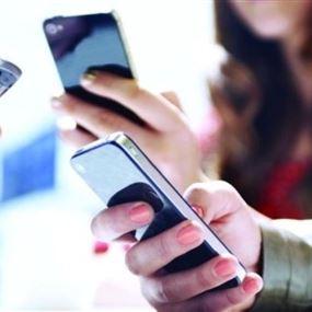 يعرفان عنك أكثر ممّا تتخيّل.. خطورة مواقع التواصل الإجتماعي!