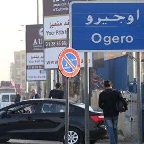 قطع خطوط الهاتف والإنترنت في بعض مناطق جبل لبنان