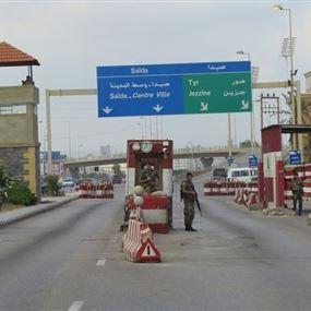 الجيش اوقف شخصين لعدم امتثالهما لحاجزه