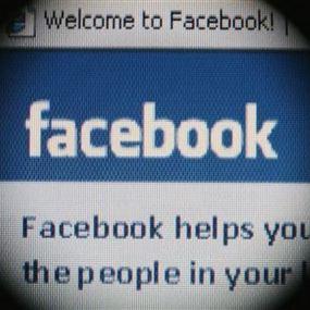 فيسبوك يصدر بياناً