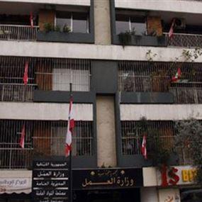 وزارة العمل توقف أعمال التفتيش؟!