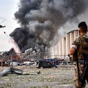 الإجراءات المتخذة خلال فترة إعلان حالة الطوارئ في منطقة بيروت
