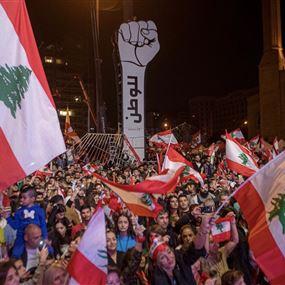 الحراك الشعبي يخطط لإسقاط سريع لحكومة دياب