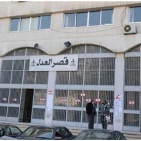 وزير سابق ومحام كادا يختنقان في مصعد قصر عدل بيروت!
