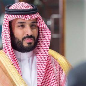 ولي العهد السعودي شخصية العام بتفوّق!