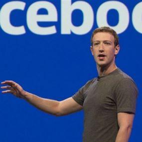 على غرار بيتكوين.. فيسبوك يخطط لإطلاق عملة رقمية خاصة به
