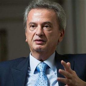 تنفيذ قرار الحجز على عقارات حاكم مصرف لبنان
