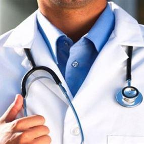 حكم في قضية تحرّش طبيب بمريضة: القصة