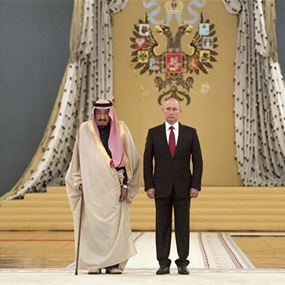 موسكو والرياض توقعان على حزمة من اتفاقيات التعاون