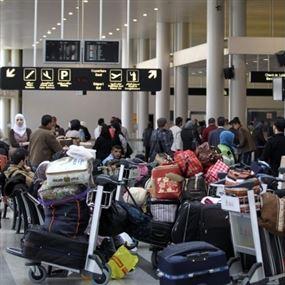 """هل كان بإمكان """"الانغماسيين"""" اختراق الإجراءات في مطار بيروت؟"""