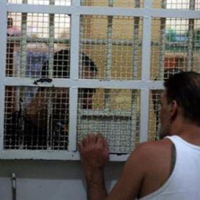 من مجمع سكني الى سجن القبة بسبب المخدرات