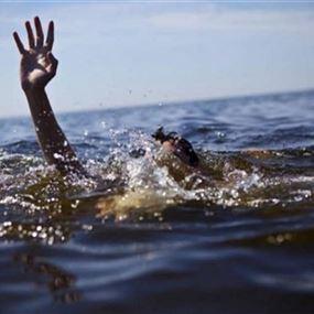 توفيت غرقاً في مسبح احد المنازل