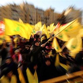 حتى لو.. قرار حزب الله نهائي