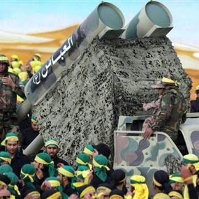 حزب الله: صدِّقوا.. لا نمزح