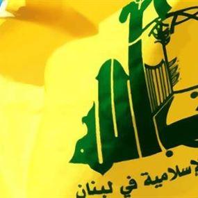 حزب الله لن يدع حلفاءه يسقطون بسيف العقوبات الأميركية
