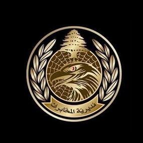 استخبارات الجيش توقف أميراً في تنظيم داعش