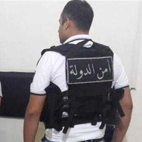 جابي الأموال لصالح داعش في قبضة أمن الدولة