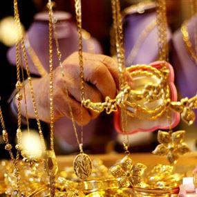 الذهب يقفز الى أعلى مستوى في عام