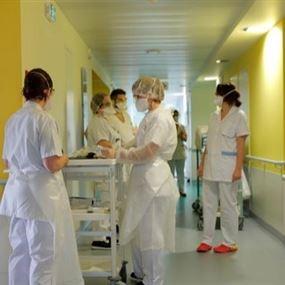 وزارة الصحة: 8 إصابات كورونا جديدة والحصيلة ترتفع إلى 256