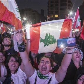 لبنان أمام