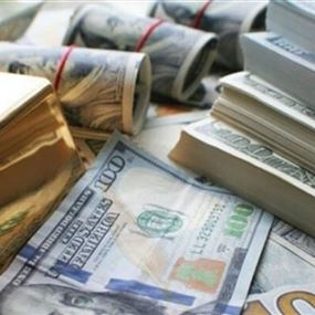 ما مصير ودائع اللبنانيين في حال اهتزّ مصرف أو أفلس؟