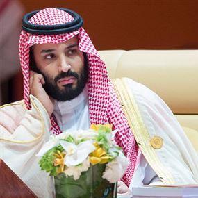 محمد بن سلمان سينفق مليار ريال سعودي عقب هذا القرار