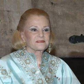 وفاة الرئيسة الفخرية للجنة مهرجانات بعلبك