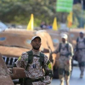 حقيبة سيادية يريدها حزب الله