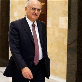 وزير المال وقع مراسيم لرفع الحد الادنى للأجور