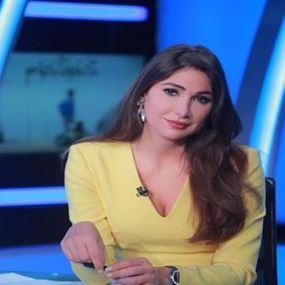 ديما صادق: من فضلكم انا فعلا ما رايقة