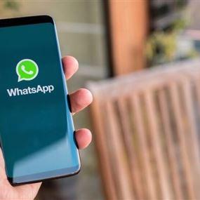 تحديث غير مسبوق في تطبيق واتس اب