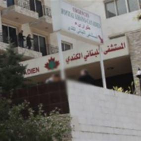 المستشفى اللبناني الكندي استقبل 7 اصابات لكورونا من ساحل ووسط المتن