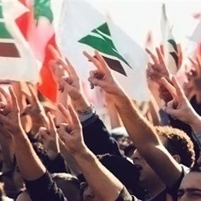 الكتائب اللبنانية تنفي الشائعات