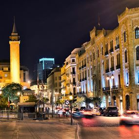 رسالة دوليّة إلى بيروت